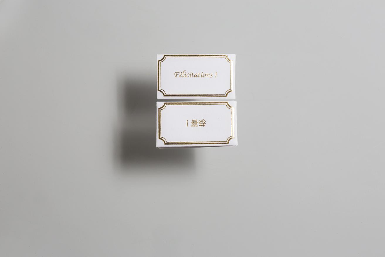 Photo de 2 enveloppes Nina Ricci Edition OR
