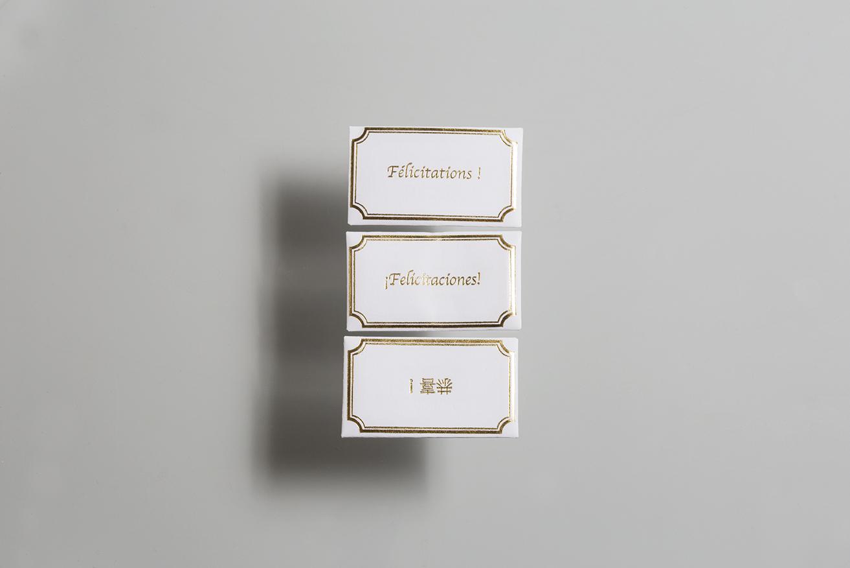 Photo de 3 enveloppes Nina Ricci Edition OR
